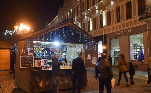 В Ужгороді запрацює новорічно-різдвяний ярмарок