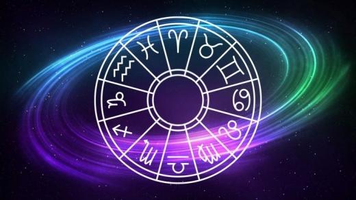 Гороскоп на 11 грудня для всіх знаків зодіаку
