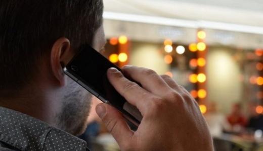 Обережно, шахраї: на Закарпатті почастішали випадки телефонних афер