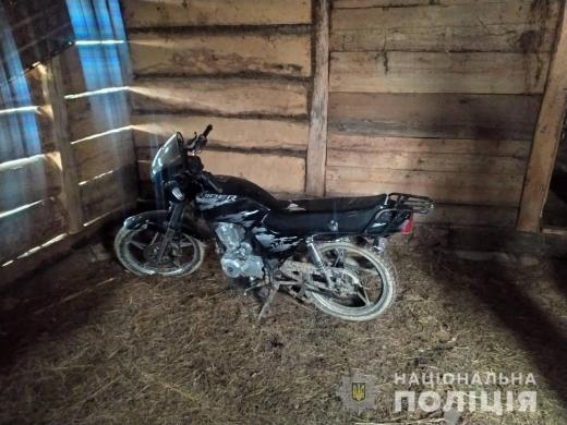 На Тячівщині юнак викрав у сусіда мотоцикл (ФОТО)