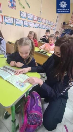 Як ужгородські патрульні популяризують читання серед школярів