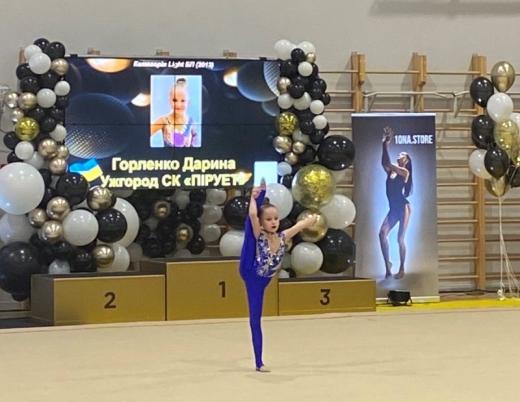 Гімнастки із Закарпаття вибороли призові місця на всеукраїнському турнірі
