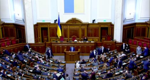 Рада проголосувала в цілому за зміни до Бюджетного кодексу
