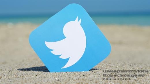 В ЄС оштрафували Twitter на 450 тисяч євро за проблему з захистом даних