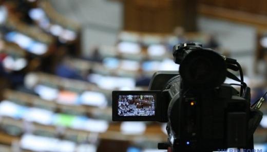 Верховна Рада ухвалила бюджет на 2021 рік