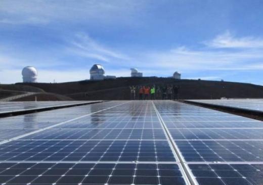 На вершині сплячого вулкану з'явилася сонячна електростанція: деталі