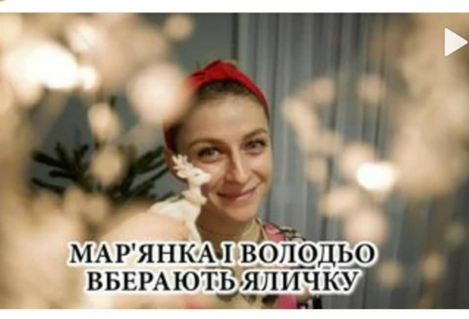 """""""Закарпатська жона і ялинка"""": нове відео від Крістіни Третяк"""