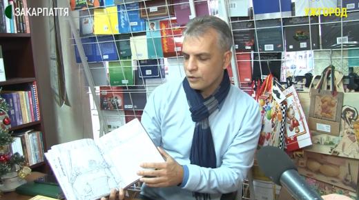 """В Ужгороді відбулась остання зустріч акції """"Письменник за прилавком"""""""
