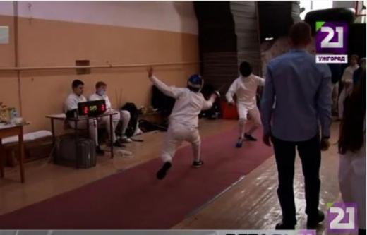 В Ужгороді змагались юні фехтувальники
