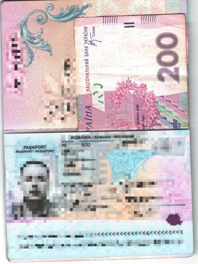 Двоє громадян Румунії пропонували хабарі за можливість незаконно перейти кордон через ПП «Лужанка»