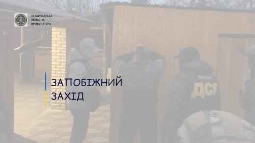 Канал нелегальної міграції до ЄС: Закарпатська прокуратура повідомила подробиці