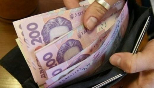 Як будуть змінюватися мінімальна зарплата, пенсії і соцвиплати в 2021