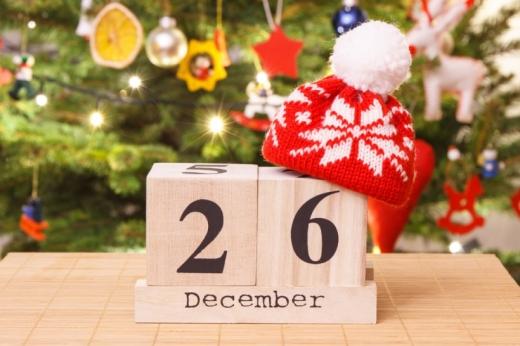 26 грудня: яке цього дня свято і в кого день ангела