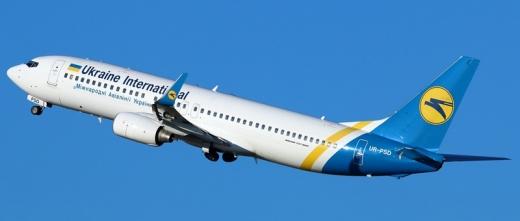 Іран наполягає, що Україні передали остаточний звіт щодо збитого літака МАУ