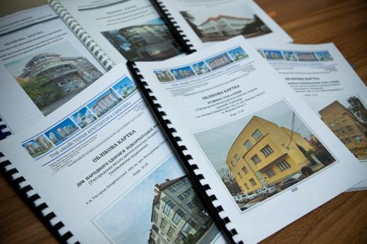На будівлі житлово-урядового кварталу «Малий Галагов» в Ужгороді розробили облікову документацію
