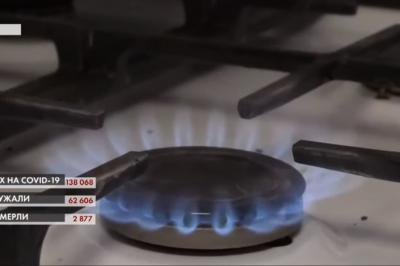 Оприлюднено нові тарифи на транспортування газу – таблиця