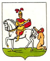 Мукачево оновить герб та створить брендбук міста