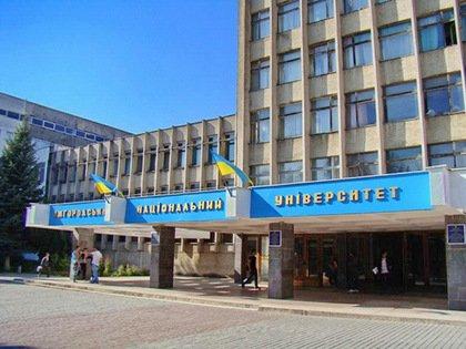 Ректор Ужгородського національного університету 25 січня звітуватиме про результати діяльності за 2020 рік