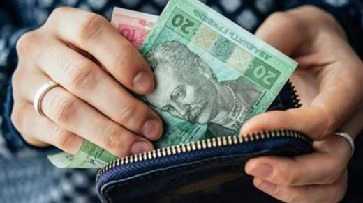 З 1 січня в Україні зросте мінімальна зарплата