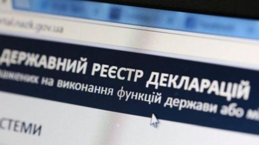 В Україні почалася кампанія декларування, Реєстр працює