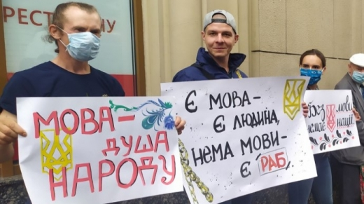 У січні сфера послуг має повністю перейти на українську