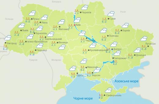 Прогноз погоди на 3 січня: буде хмарно та трохи похолодає