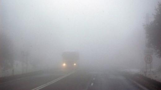 Україну накриє туман, можливе порушення руху транспорту – ДСНС