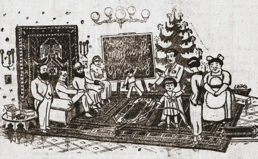 Втрачений Ужгород: новорічні традиції міста