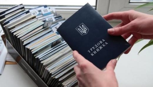 Близько 22 тисяч безробітних скористалися послугами Закарпатської обласної служби зайнятості у 2020 році