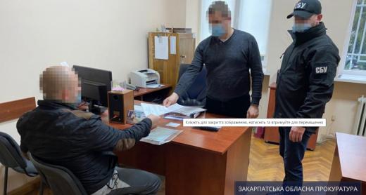 СБУ оголосила підозру закарпатцю, який пропагував відокремлення від України