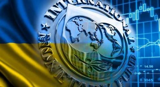 Стало відомо, скільки Україна виплатить МВФ у 2021
