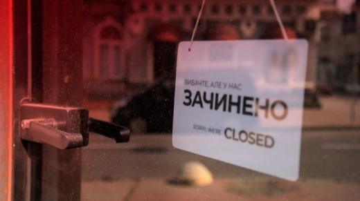Один з обласних центрів вирішив не вводити локдаун 8 січня