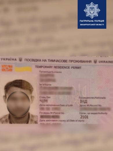 В Ужгороді поліція зупинила нетверезого водія-іноземця без посвідчення