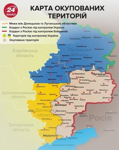 Військовим довелось відповідати: бойовики на Донбасі 7 разів обстріляли позиції ЗСУ