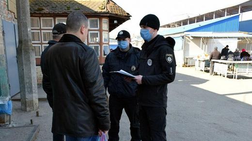 За 3 дні поліція спіймала понад 1,5 тисячі порушників локдауну