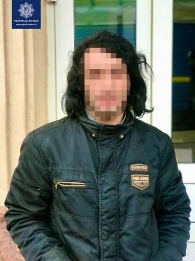 Закарпатець, який 9 років переховувася, був знайдений у Вінниці