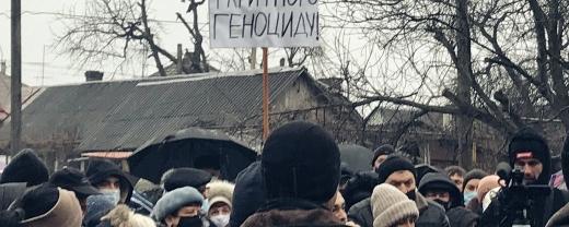 У Виноградові протестували проти збільшення тарифів на енергоносії