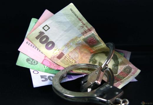 На Закарпатті викрили злочинну схему привласнення державних коштів