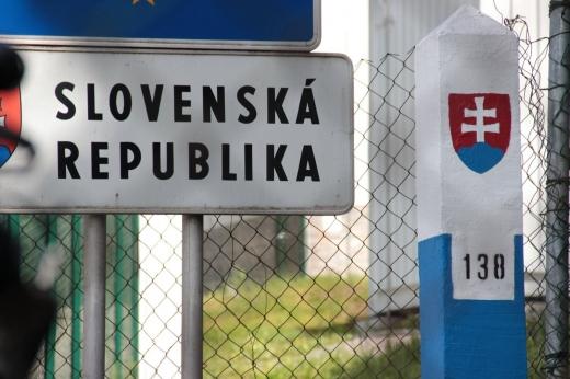 Відсьогодні змінено правила перетину кордону зі Словачинною