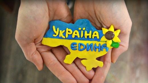 Українською, будь ласка: набула чинності 30 стаття мовного закону