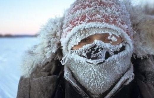 Морози до -24, але без снігу: синоптики розповіли, якої погоди чекати у найближчі дні