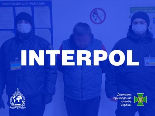 Злочинця, якого розшукує Інтерпол, затримали на українському кордоні
