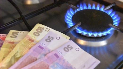 Уряд затвердив нову ціну на газ для населення