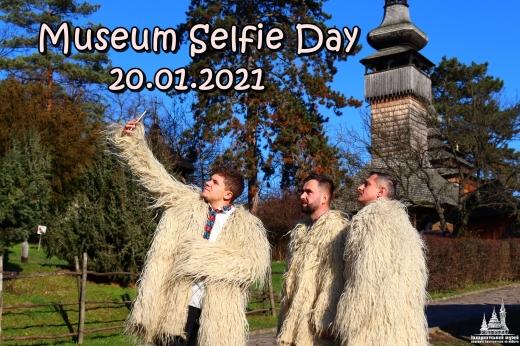 День музейного селфі 2021 в ужгородському скансені