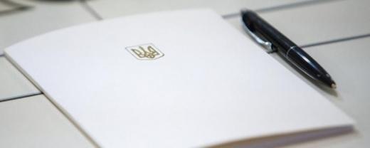 Президент звільнив голову Берегівської РДА