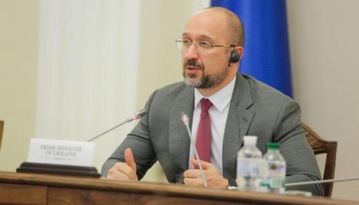 Україна з 25 січня повертається до карантину, що діяв у грудні - Шмигаль