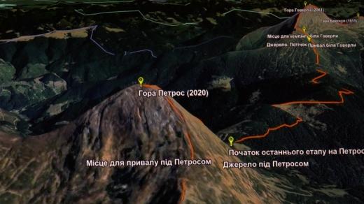 Прикарпатець розробив додаток для безпечних походів у гори (ВІДЕО)