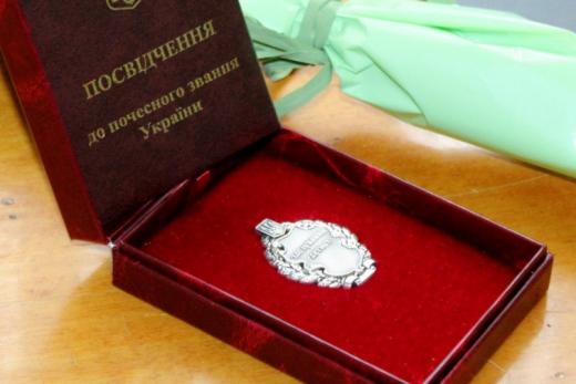 Закарпатських медиків та діячів культури відзначили нагородами та присвоїли почесні звання