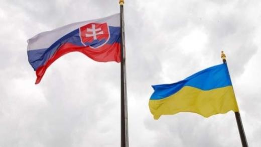 Словаччина приєднається до саміту Кримської платформи