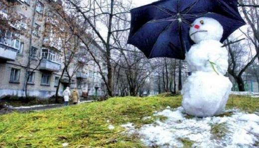 Українців попереджають про ожеледицю, мокрий сніг і дощ